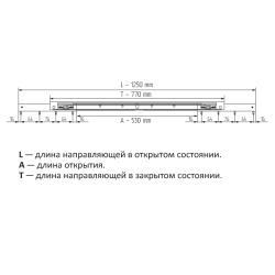 HMR 125 направляющие для стола 1,25м Установочные размеры