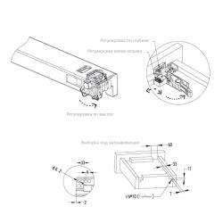 Направляющие скрытого типа EXCEL FGV 450мм 3D Clip-on полного выдв. с доводчиком Установочные размеры