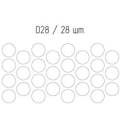 Подпятник войлочный d28 мм (28шт) самоклеящийся, цвет белый,  Турция Чертеж
