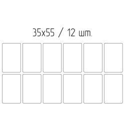Подпятник войлочный 3,5x5,5 см (12шт) самоклеящийся, цвет белый, Турция Чертеж