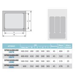 Лоток FGV Tetrix для столовых приборов в базу 300-350мм (280x495), Silver Champagne Установочные размеры