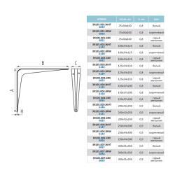 Полкодержатель 39105.004 150х37х200 сталь 0,8мм, серый металлик Чертеж
