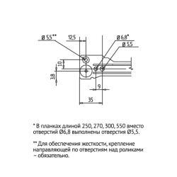 Металлобоксы СТ.550МБ h85мм,белые Присадочные размеры