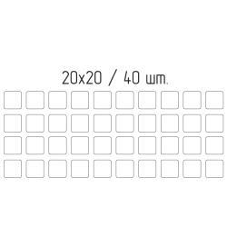 Подпятник войлочный 2х2 cм (40шт) WEISS-A2020 Турция Чертеж