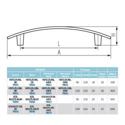 Ручка-скоба K6127E, 128мм, хром Чертеж