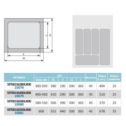 Лоток FGV Tetrix для столовых приборов в базу 400-450мм (400x495), Silver Champagne Установочные размеры