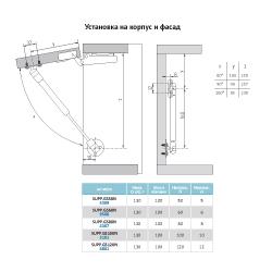 Газлифт  на 10кг Схема установки