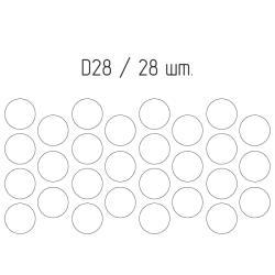 Подпятник войлочный d28 мм (28шт) самоклеящийся, цвет коричневый, Турция Чертеж