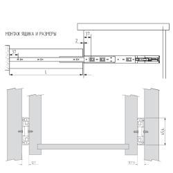 Шариковые направляющие полного выдвижения FGV 450 мм H=45мм с доводчиком  Схема установки