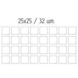 Подпятник войлочный 2,5х2,5 см (32шт) самоклеящийся, цвет белый, Турци Чертеж