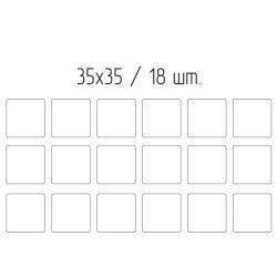 Подпятник войлочный 3,5х3,5 см (18шт) WEISS-A3535, цвет коричневый, Турция Чертеж