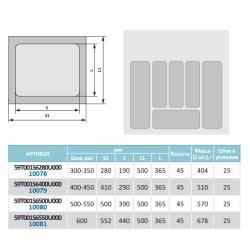 Лоток FGV Tetrix для столовых приборов в базу 500-550мм (500x495), Silver Champagne Установочные размеры