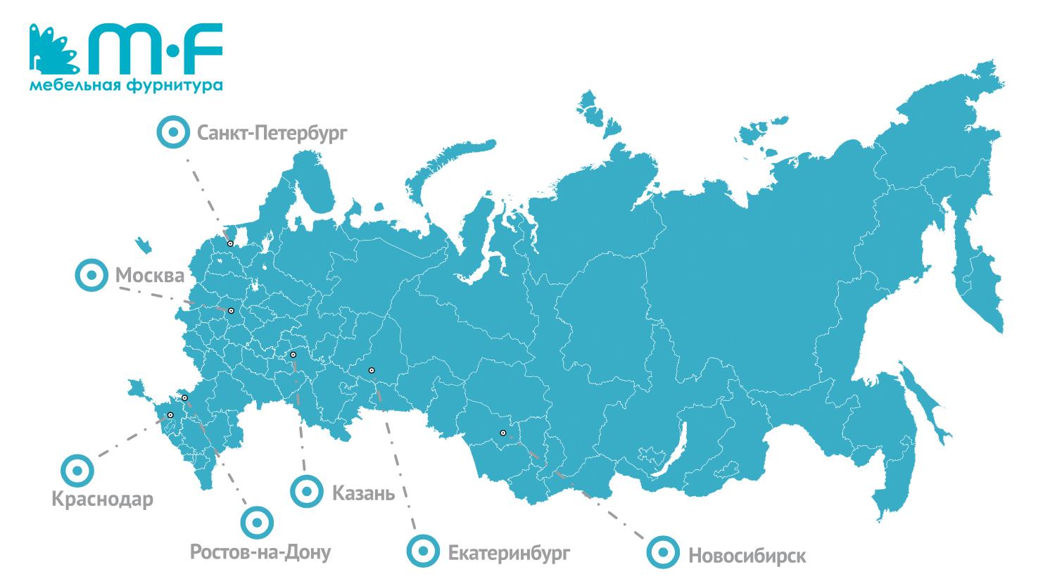 """Карта России с филиалами компании &quotМебельная Фурнитура"""""""